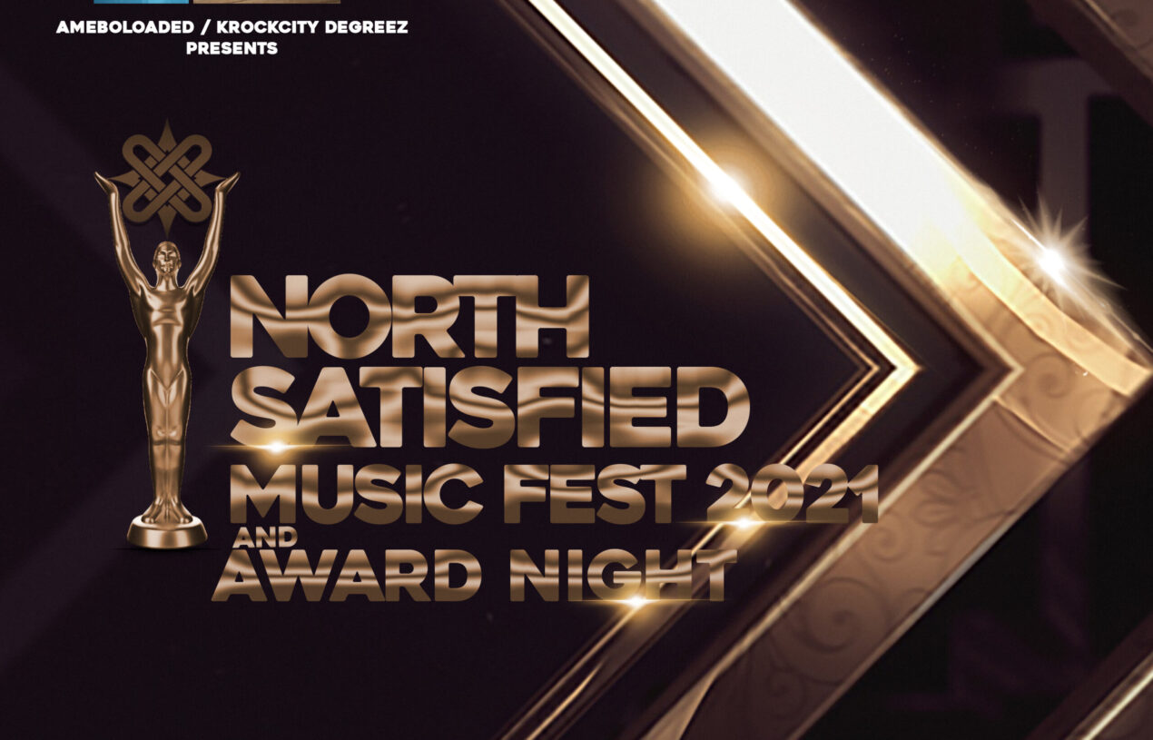 """""""North Satisfied Merit Awards 2021"""" Calls For Submission Of Materials For Nomination"""